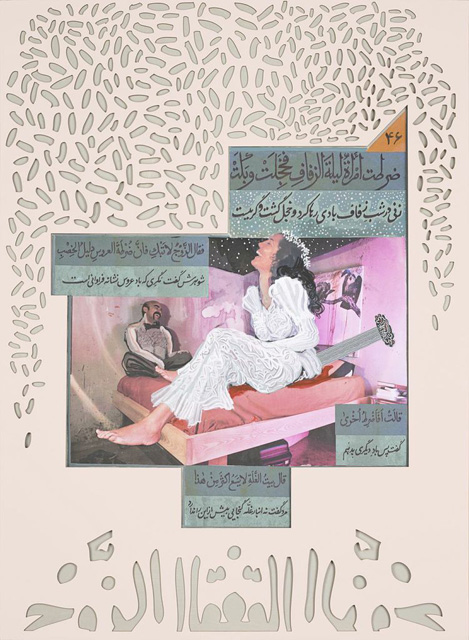 Joyous Treatise, 2011 – 2014, Mixed-media on paper 76 x 56 cm Cooperative Work Rokni Haerizadeh, Ramin Haerizadeh, Hesam Rahmanian and Iman Raad. Courtesy the artist and Gallery Isabelle van den Eynde, Dubai.