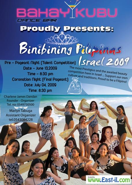 Original poster for Bininbining Pilipinas Israel 2009.